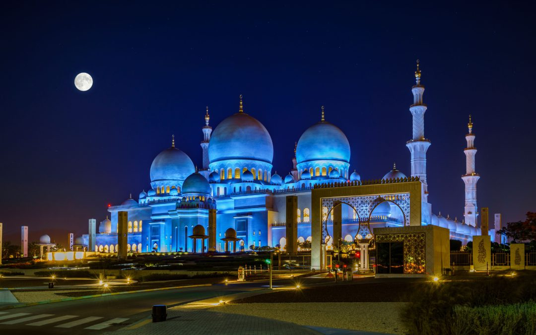 The Magic Of The Seven Emirates